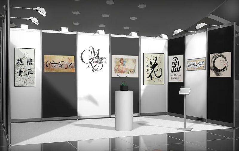 the contemporary museum of calligraphy s exhibit booth to receive  the contemporary museum of calligraphy s exhibit booth to receive a diploma moscow union of designers