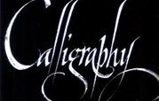Calligraphy on black